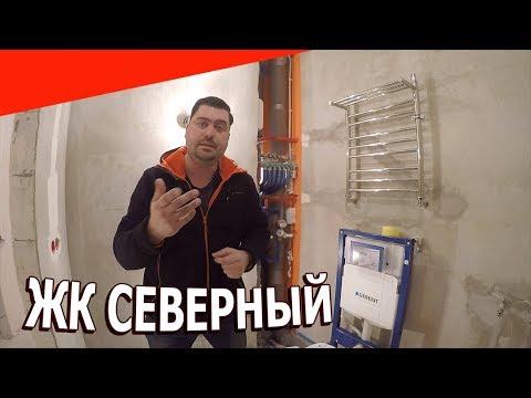 Ремонт квартиры в ЖК СЕВЕРНЫЙ, Отзыв Заказчика