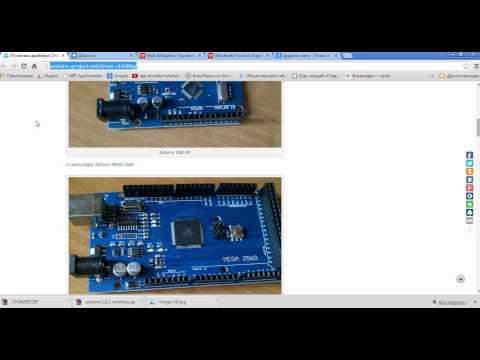 Beginning Arduino Programming Writing Code for the