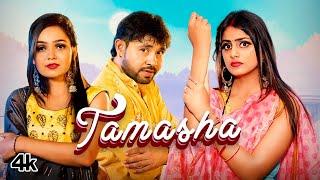 Tamasha (Full Song) Miss Sweety   Gagan Haryanvi   Priya Soni, Nonu Yadav  Latest Haryanvi Song 2021 Images