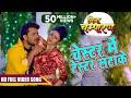 Download HD  - चेस्टर में टेस्टर सटाके - Khesari Lal Yadav -Priyanka - Jila Champaran -Bhojpuri Song2017 MP3 song and Music Video