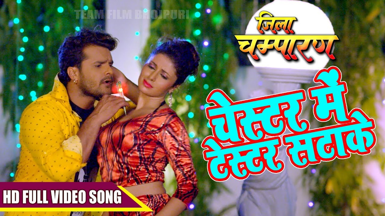 Bhojpuri movie video song hd all