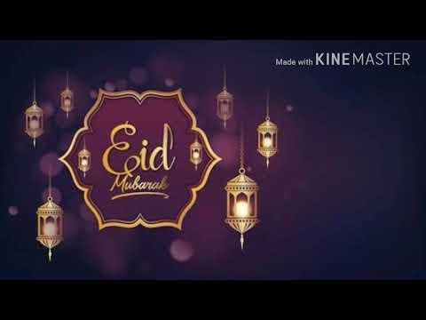 Happy Eid Mubarak ,status,images,wishes,al Fitr,al Adha,gif, Greetings,pic,quotes, Wallpaper