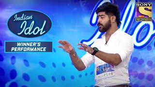 Revanth ने जीता Judges का दिल!   Indian Idol S7   Winner's Performance