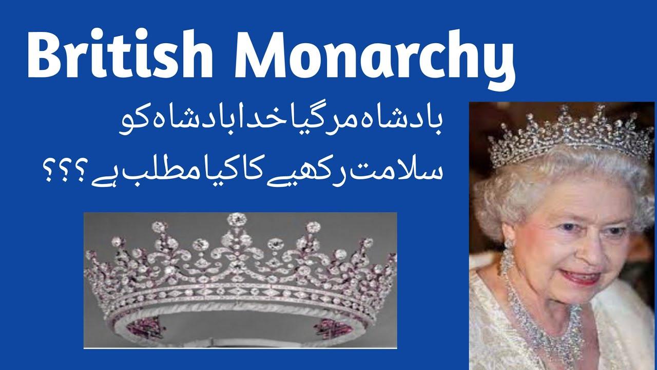 Download History of Britsh monarcy|| British monarcy in urdu