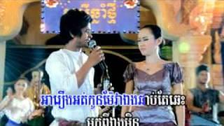 Khmer new year song 2011-Evantina ft Kheam- Pdey khjom kon achar wat