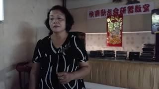 松山恵子 - 湯の花情話