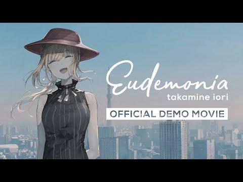 【c98】オリジナルcd『eudemonia』試聴デモ【高峰伊織】