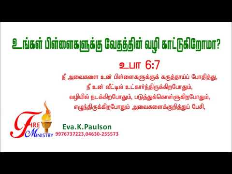 fireministry 25-3-2018 Today real good news