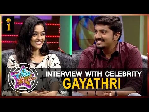 Star Talkies ||  Special Interview With  Actress Gayathri || Interactive TV