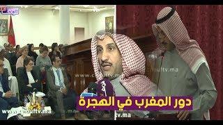 المدير العام لمنظمة العمل العربية يشيد بدور المغرب في الهجرة