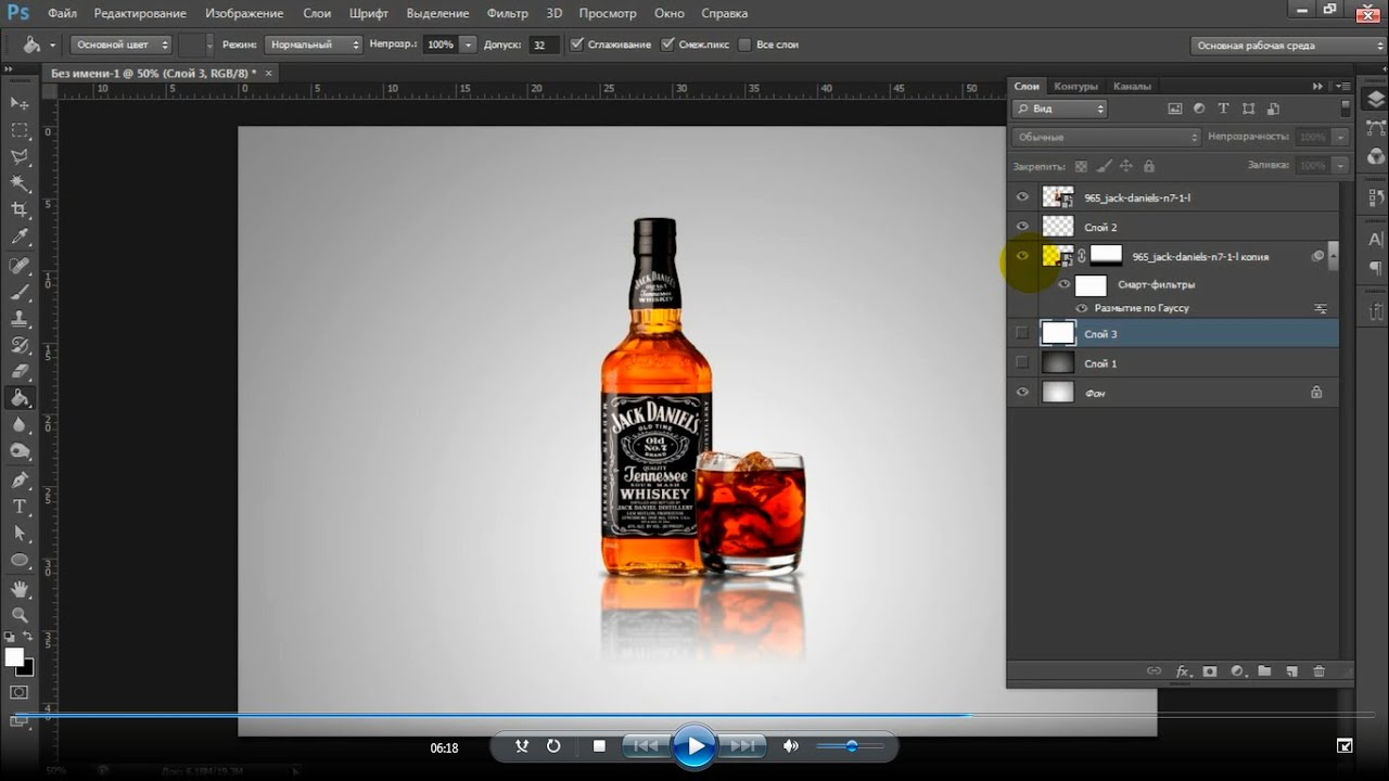 как в фотошопе сделать фото в фотошопе