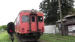 いすみ鉄道 急行4号(104D)上総中野発車シーン(タイフォン有)