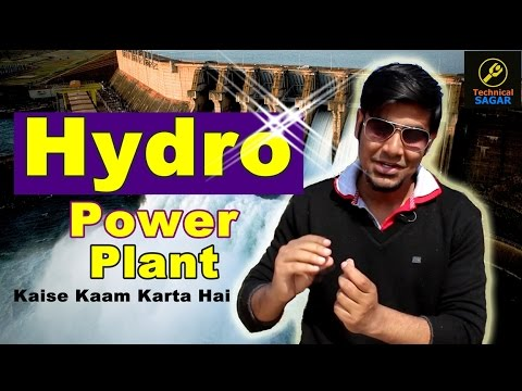 Hydro Power Plant Kaise Kaam Karta Hai | How Hyrdo Power Plant Works