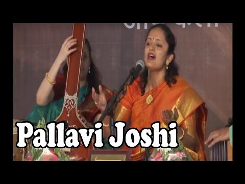 Pallavi Joshi - Miyan ki Todi & Alhaiya Bilawal