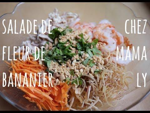 Salade De Fleur De Bananier Recette Simple Et Gourmande Youtube