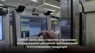 Маркировочное оборудование для табачных линий(Представляем Codentify - Новейшая система для маркировки и отслеживания табачной продукции. Для получения..., 2015-04-14T14:27:21.000Z)