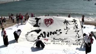 Shodo Girls - Cannes 2010