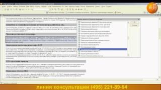 Релиз программы 1С: Бухгалтерия 8 номер 2.0.42 часть_3(, 2013-03-12T13:42:36.000Z)