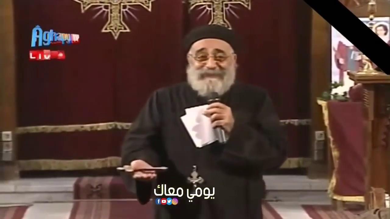 Photo of سؤال هل ممكن أب كاهن يكذب؟ شوفوا رد أبونا بولس جورج ؟! – اسئلة واجوبة