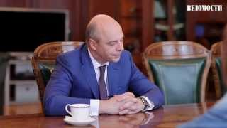 видео Антон Силуанов