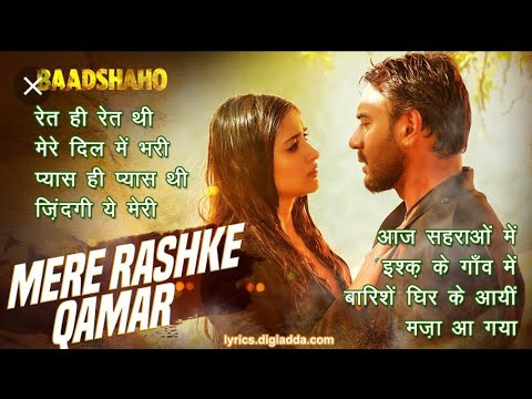 Mere Rashke Qamar   ajay song   Mere Rashke Qamar full song   full mp3 song   II BY ALL TIME VIDEOS