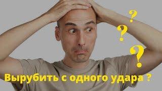 Смотреть видео Как вырубить с одного удара.  Кюшо джитсу. Телеканал Санкт Петербург  Выпуск от 27 04 2015 г онлайн