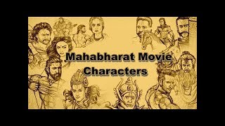 Upcoming Mahabharata movie star cast directed by S.S.Rajamouli