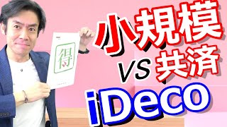動画No.258 【チャンネル登録はコチラからお願いします☆】 https://www....