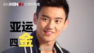 20141103 宁泽涛 Ning Zetao 닝제타오 Interview: ELLE