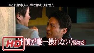WEB限定スポット「この二人モンスター篇」<ゾウVSライオン> 映画『M...
