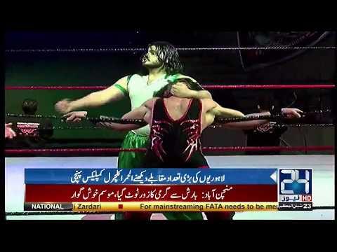 Pro wrestling entertainment held at Lahore AL Hamra Complex