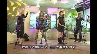 歌ドキッ!~POP CLASSICS(2007)
