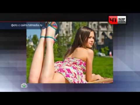 Скандальная фотосессия двух казанских студенток