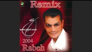 رابح صقر - من هواني - ألبوم #rabeh2004remix