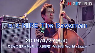 M12 NIRE The Bassman_こどもの日Special in 大阪野音