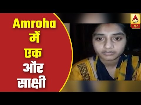 After Sakshi, Amroha Girl Claims Death Threat After Love