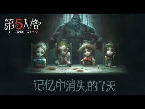 IDENTITY V FIRST LOOK IOS-ANDROID GAMEPLAY HORROR GAME