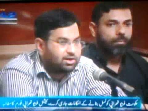 Dr.Salman malik  Spokes man of National physiotherapy forum  Pakistan .mp4