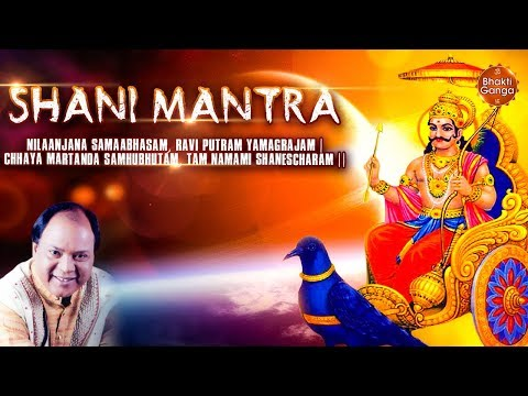 Shri Shani Dev Mantra    Detailed Meaning In English    God Of Justice
