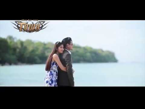 តើ.....គេ?​ Bek Bong Or Bek Ke By keo veasna ft khem - Vcd Vol 101 - Mv full [ Town ]