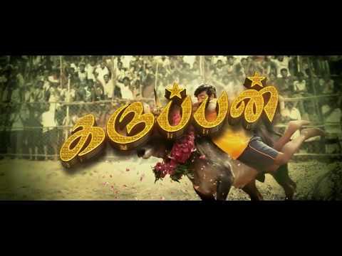 vijay sethupathi in karuppan Movie Press Meet | R. Panneerselvam| Tanya| Bobby Simha| D. Imman