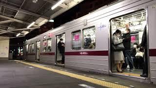 東武10030系11638-11446F 発車動画