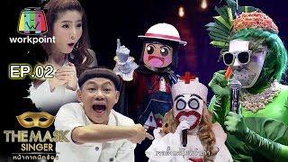 the mask singer   หน ากากน กร อง   ep 02  13 ต ค 59 teaser