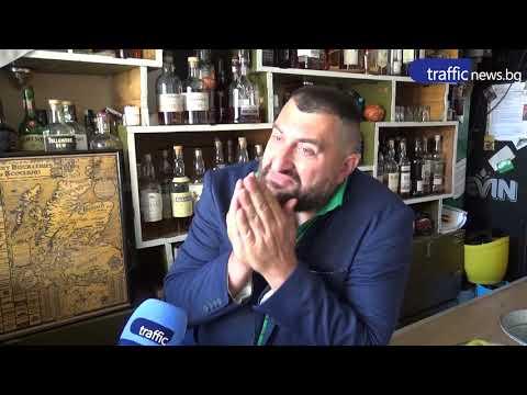 Уискипедия епизод 2: Как и в какви чаши да пием уиски?