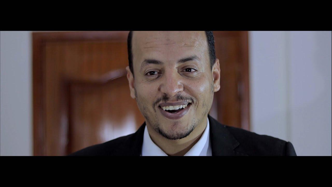 كليب المفاجئة / سليم الوادعي - شهد عمار 2021