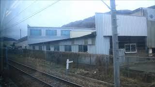 ありがとう189系長野駅発車放送