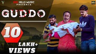 Guddo (Full Video) | UK Haryanvi | Joginder Kundu | Pintu | New Haryanvi Songs Haryanavi 2019