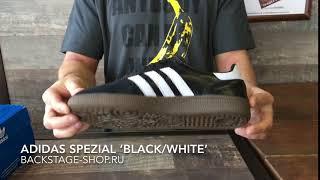 Adidas Spezial Black White