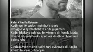 Mere Rashke Qamar-Ajay Devgan-Shayer-Kaler Chhalla Satnam-(Baadshao movies-Song)