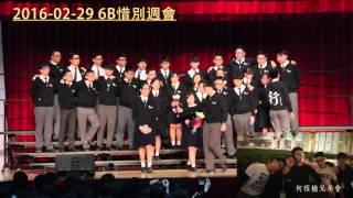 cpss的2016-02-29 6B惜別週會相片